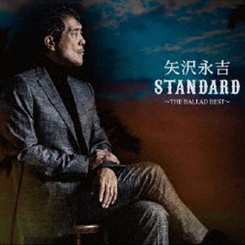 矢沢永吉 STANDARD〜THE BALLAD BEST〜.jpg