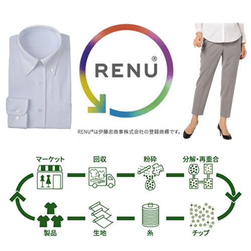 Good Fitパンツ すごい楽チン エコ&ドライシャツ.jpg